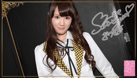 File:Suzuki Mariya 3 SR5.png