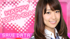 File:Oshima Yuko 2 BD.PNG