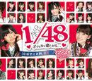 AKB1/48 Idol to Koishitara