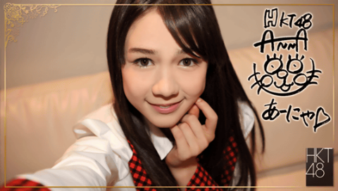 File:Murashige Anna 3 SR5.png
