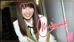 Nakata Chisato 3 SR5