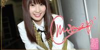 Nakata Chisato