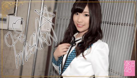 File:Iwasa Misaki 3 SR5.png