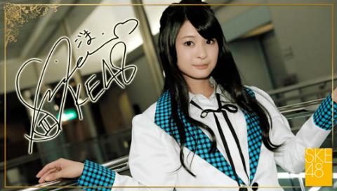 File:Ogiso Shiori 3 SR5.png