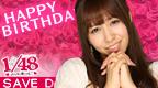 File:Kasai Tomomi 1 BD.PNG