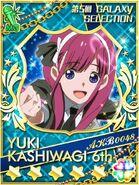 Yukirin Galaxy 5