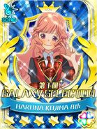 GALAXY CINDERELLA OF GALAXY SELECTION ROUND 1 KOJIHARU