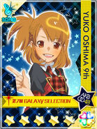 GALAXY CINDERELLA OF GALAXY SELECTION ROUND 7 YUUKO FULL