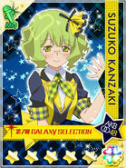 GALAXY CINDERELLA OF GALAXY SELECTION ROUND 7 SUZUKO FULL