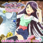 Sayaka6