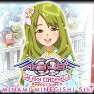 Mii-chan7-