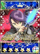 Sayaka Galaxy 2