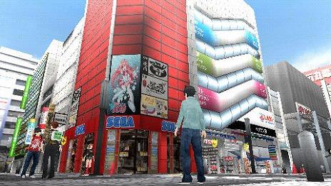 File:Akihabara (AT).jpg
