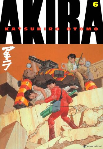 File:Akira-2265951.jpg