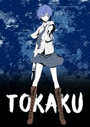 Tokaku Azuma ANR Riddle Story of Devil fan art