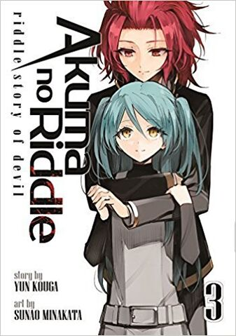 File:AnR manga vol. 3.jpg