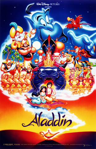 File:Poster aladdin.png