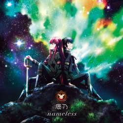 Music-Kano-Nameless-Anime