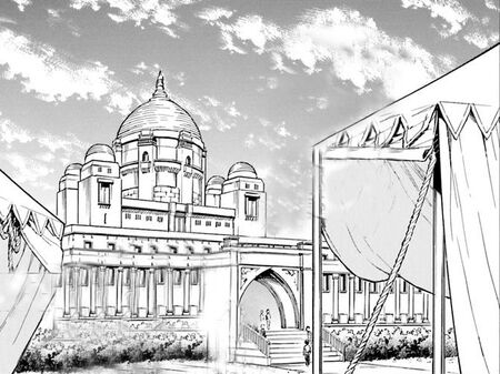 Imperial Segal Grand Academy-MN-CH1-007