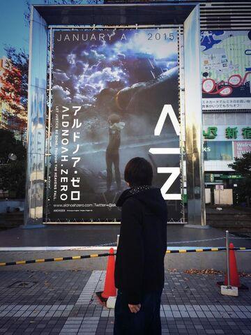 File:Vs 024 Shinjuku Station-2.jpg