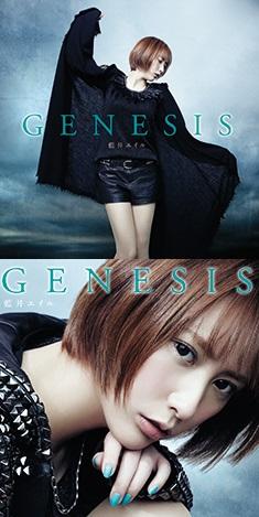 File:GENESIS Soundtrack Cover.jpg