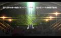 Thumbnail for version as of 03:42, September 12, 2014
