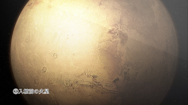 File:Mars-1 AZ-1.png
