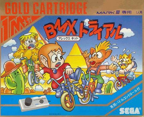 File:Alex Kidd BMX Trial.jpg