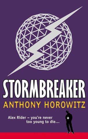 File:Stormbreaker 2.jpg