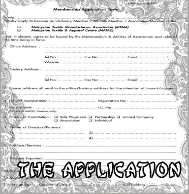 File:Application.jpg