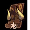 Rance03-feliss-devil-arrow-5
