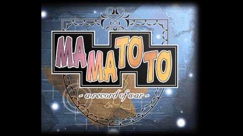 Mamatoto OST - Kakaro's true character