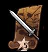 Rance03-Barres-Secret-Sword-5