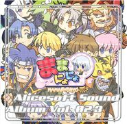 Alicesoft Sound Album Vol. 02-3 cover