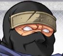 Aoi Gomon Face