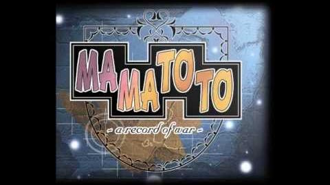 Mamatoto OST - A serenade of Nanas