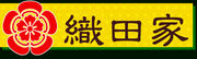 Sengoku Rance - Oda banner