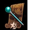 Rance03-maria-water-cannon-skill-5