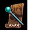 Rance03-maria-water-cannon-skill-4