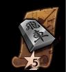 Rance03-Barres-Steel-Rook-5