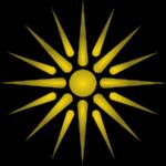 File:Vergina Sun.png