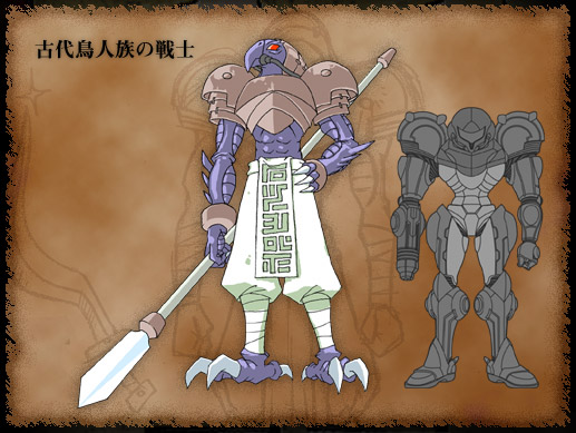 File:ChozoWarrior2.jpg