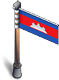 File:Flag-cambodia.png