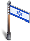 File:Flag-israel.png