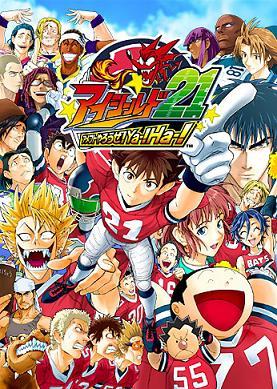 Shonen Jump | All The Tropes Wiki | FANDOM Powered By Wikia