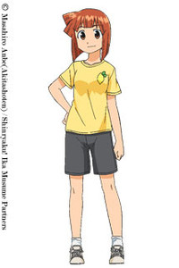 Eiko Aizawa