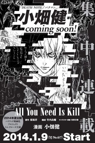 File:All You Need Is Kill Manga Announcement.jpg
