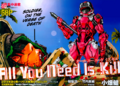 Thumbnail for version as of 17:36, March 15, 2014