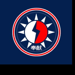 Pda nsb logo