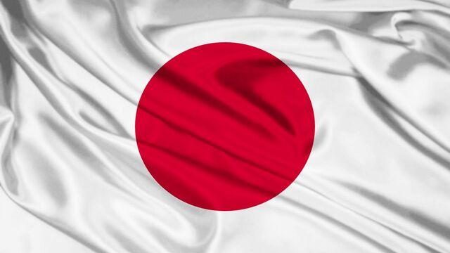 File:Japanese-flag.jpg
